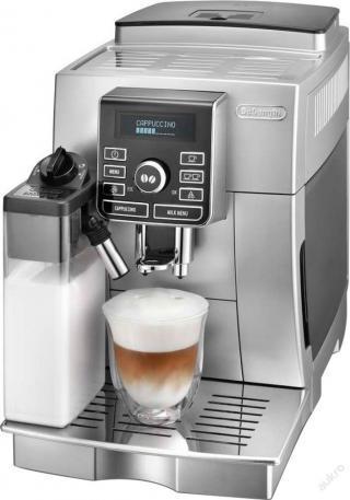 Kávovar De´Longhi ECAM 25.462 S