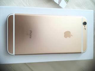 iPhone 6s - zlatý