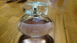 parfém LACOSTE INSPIRATION